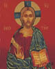 Christ the Saviour - 20cm x 25cm - oil on canvas